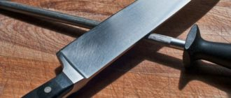 точить ножи бруском