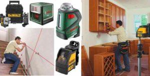 Как правильно выбрать лазерный уровень для дома