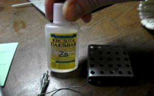 Как правильно пользоваться паяльной кислотой при пайке